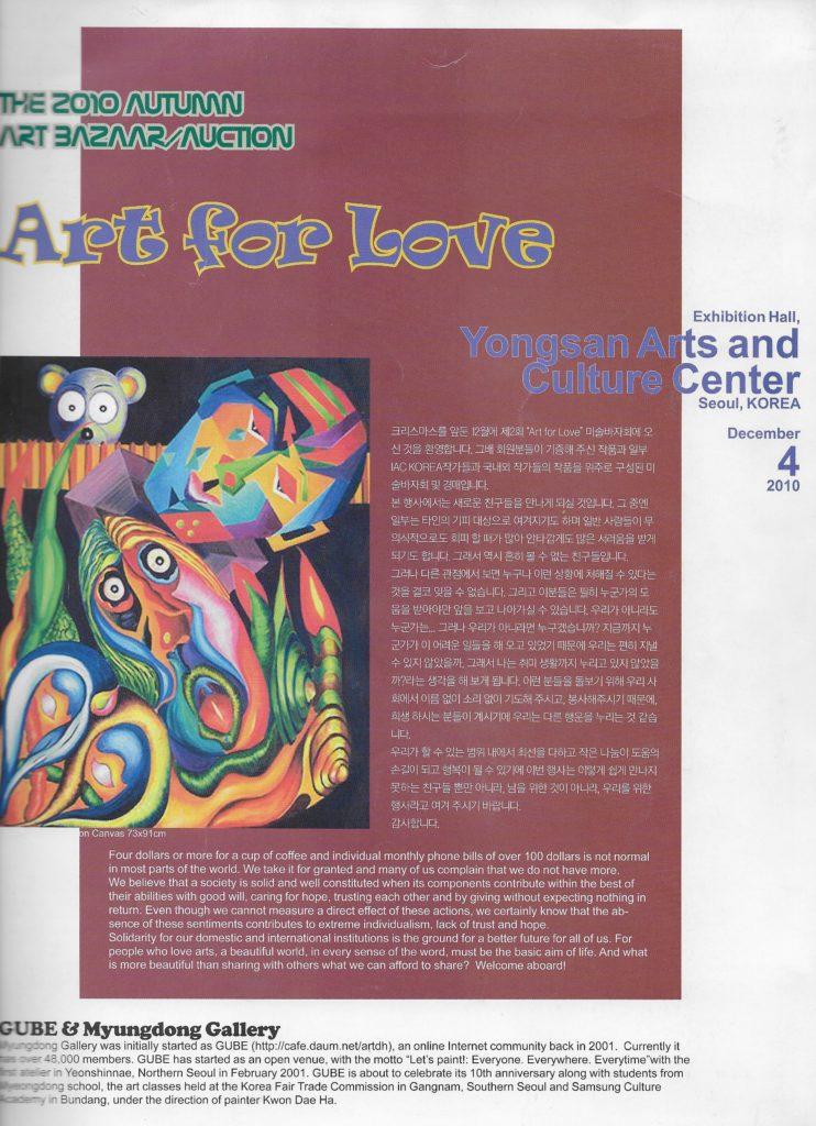 Art for Love