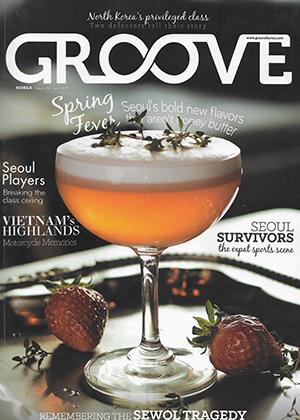 Groove Sewol