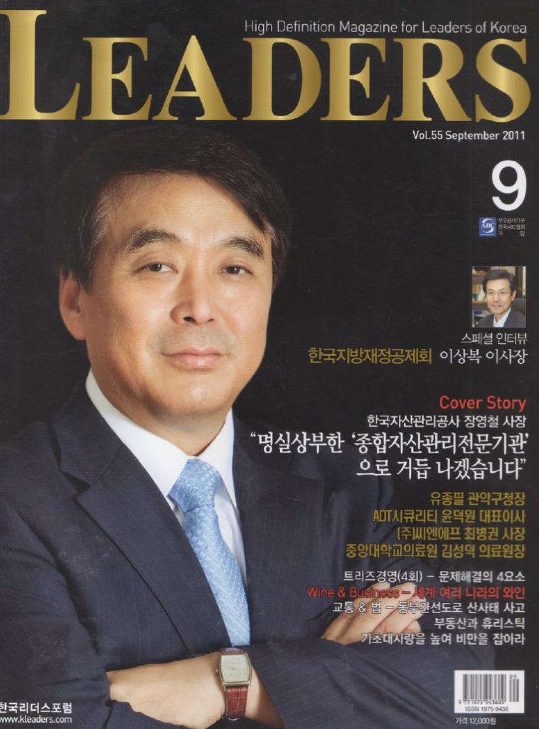 Leaders Magazine