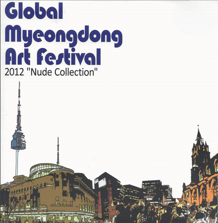 Nude Collection - Myeongdog Art Festival